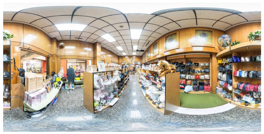 Tiendas de regalos en Bilbao
